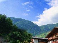 Urlaub Reisen  Österreich Salzburger Land Lofer Ferienhotel Martinerhof