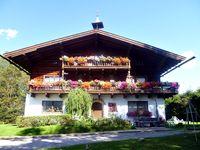 Urlaub Reisen  Österreich Salzburger Land Altenmarkt  Appartementhaus Pferdegut Römerhof