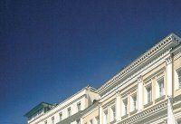 Urlaub Reisen  Deutschland Bayern München Hotel Bayerischer Hof