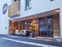 Urlaub Reisen  Österreich Salzburger Land Zell am See Hotel Two Timez