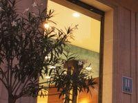 Urlaub Reisen  Spanien Festland Calella Qualityhotel Espanya